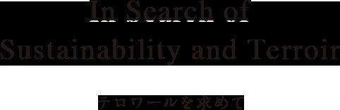 InSearchOfSustainabilityAndTerroir