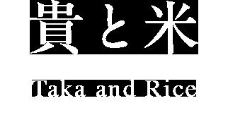 TakaAndRice