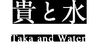TakaAndWator